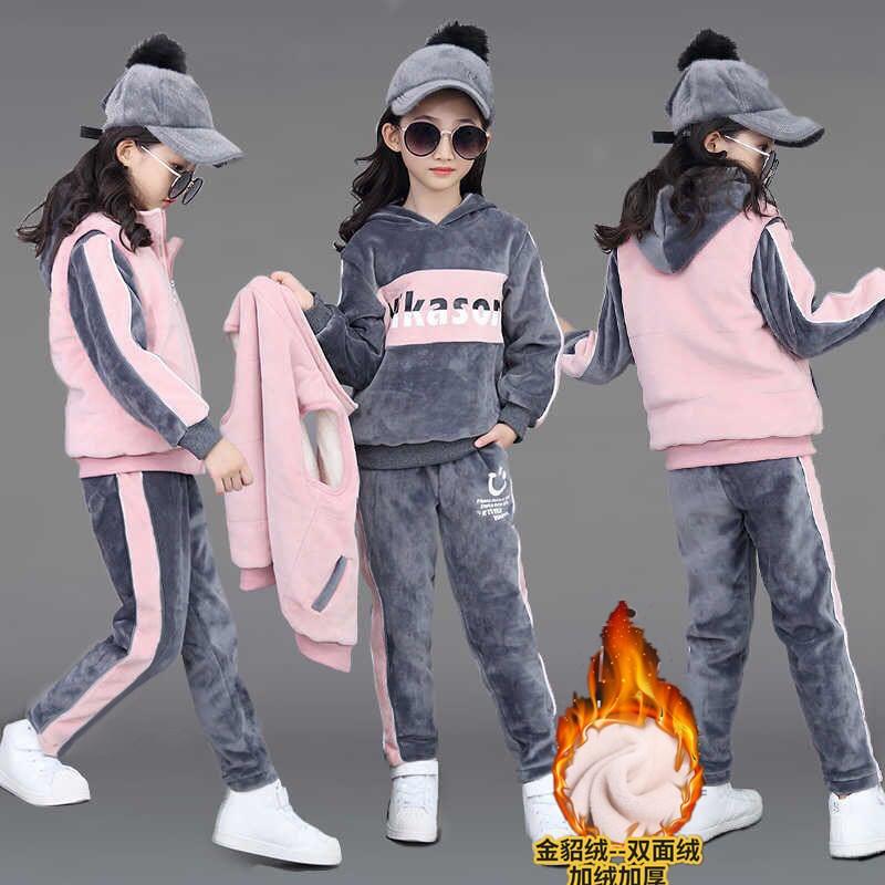 女童秋冬装金丝绒套装2019新款洋气运动儿童装卫衣加绒加厚三件套