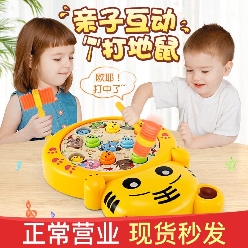儿童打地鼠幼儿益智玩具1-2-3岁0婴儿大号老鼠宝宝一岁半女孩男孩