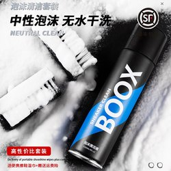 Sneakers Cleaner White Shoes Shoe Washing Artifact Brush Coconut AJ Foam Mesh Surface Cleaning Decontamination Care Shoe Shine Set