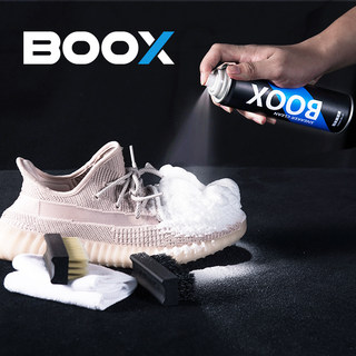 AJ coconut artifact washing shoes shoes white shoes small brush cleaning agent Cleaning Kit yeezy foam suede shoe washing agent