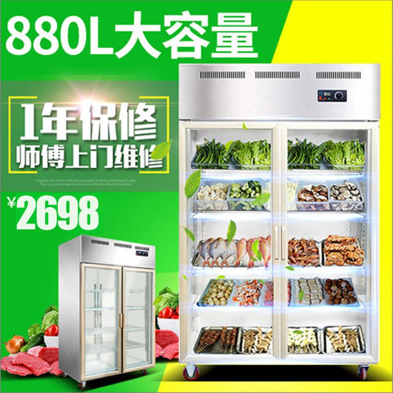 睿美展示柜冷藏保鮮柜立式商用雙門超市開門飲料蔬菜水果冷藏柜