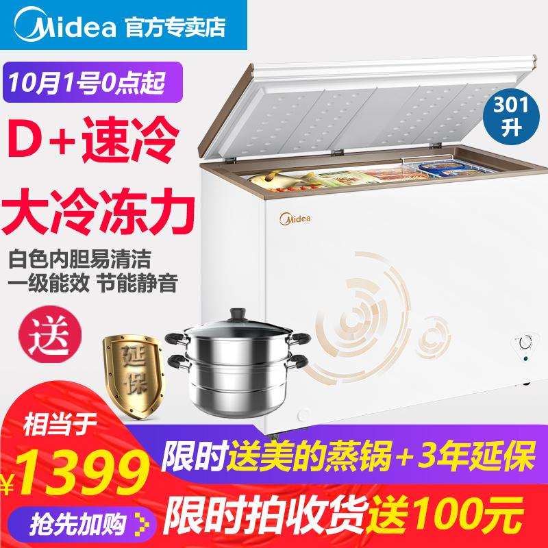 Midea-美的 BD-BC-301KM(E) 大容量冰柜單溫臥式家商用冷藏冷凍柜