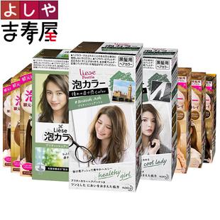 日本KAO花王泡沫染發劑泡泡植物Prettia臟桔黑茶色自己在家染發膏