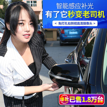 Направо слепой площадь камеры о сторона внимание общий автомобиль слепой площадь помощь система беспроводной автомобиль для камеры заднего вида глава, цена 695 руб