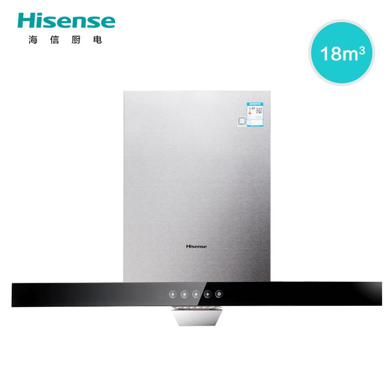Hisense/海信 CXW-200-WT3306顶吸欧式大吸力油烟机免拆洗不锈钢_天猫超市优惠券