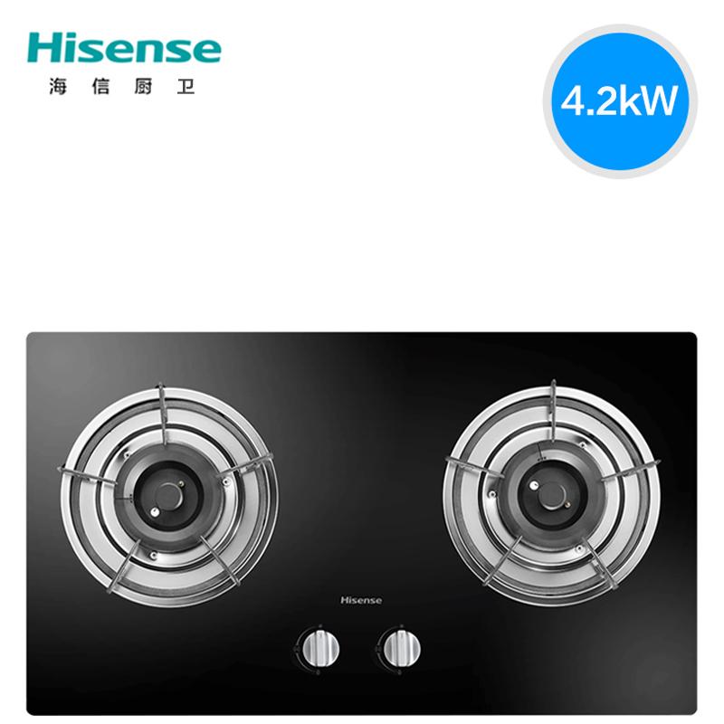 Hisense/海信 wb5201燃气灶煤气灶钢化玻璃双灶天然气液化气灶具