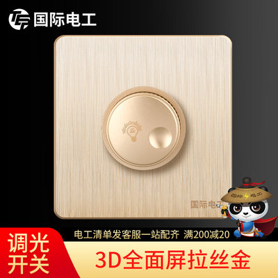 Household lighting adjustment brightness switch 220v controllable high-power regulator knob stepless dimmer switch panel