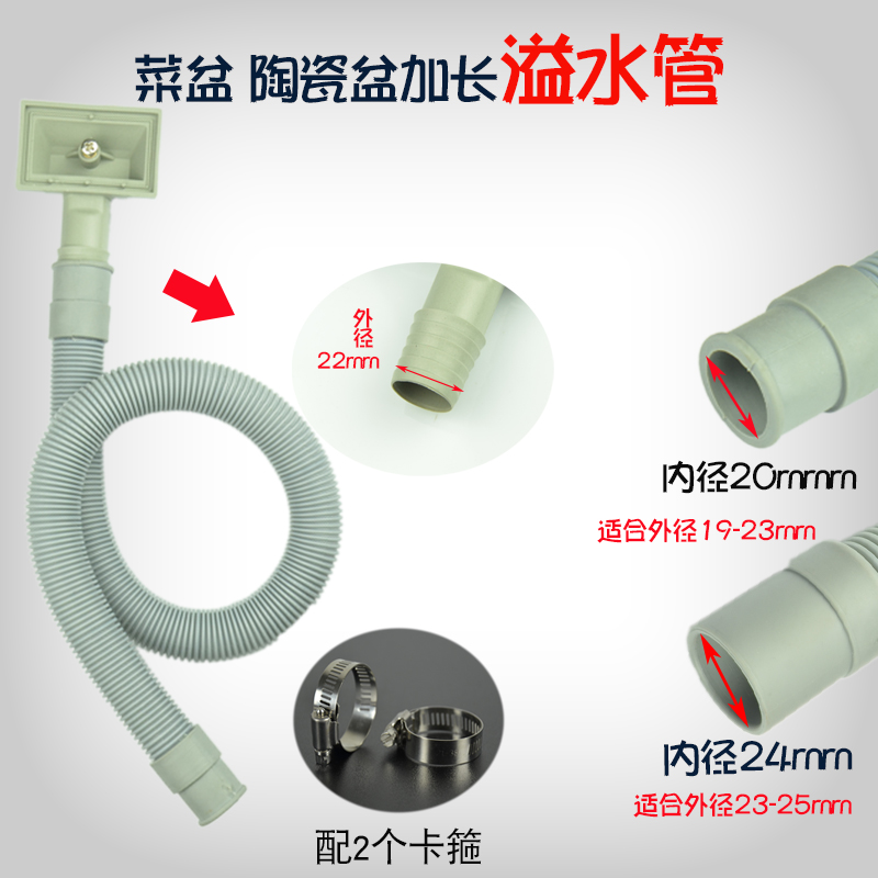 Usd 10 56 Ceramic Basin Kitchen Stainless Steel Wash Basin Overflow Pipe Extension Hose Sink Washing Machine Extension Pipe Accessories Wholesale From China Online Shopping Buy Asian Products Online From The