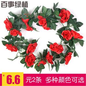 Mô phỏng hoa hồng giả mây nhựa nho xanh lá quanh co điều hòa không khí sưởi ấm ống trang trí tường treo hoa - Hoa nhân tạo / Cây / Trái cây
