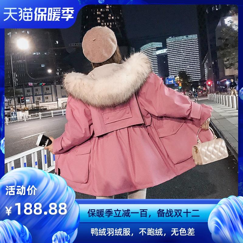 2019新款羽绒服女工装中长款派克服冬季大毛领外套修身收腰爆款