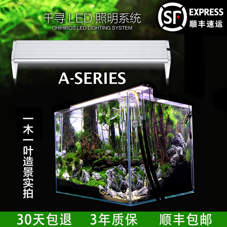 Chihiro LED Plants Lamp SF Full Spectrum For Aquatic Plants Lamp Holder  Lamp Grass Cylinder Aquascape Fish Tank Lighting