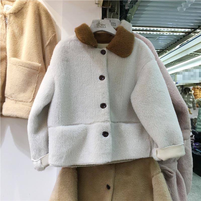 2018水貂新款韩版撞色外套短款冬装绒一体女上衣宽松小个子皮毛潮