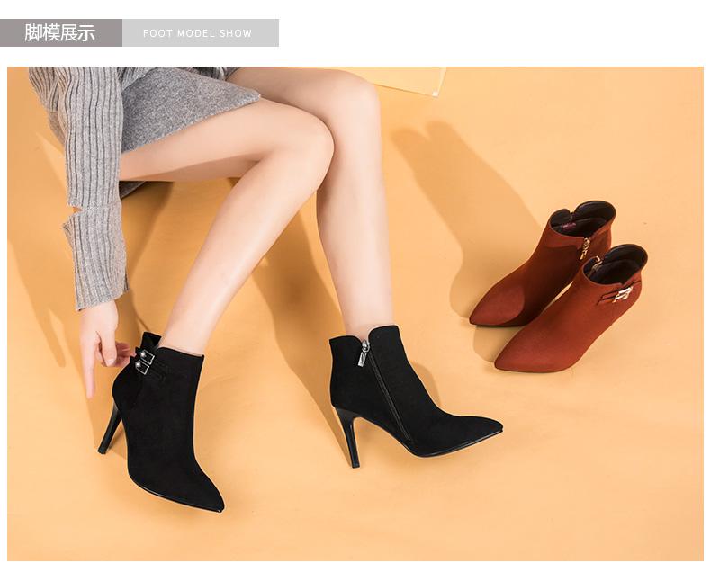 红蜻蜓 18年冬季新款 加绒保暖尖头女式短靴 天猫优惠券折后¥179包邮(¥239-60)2色可选