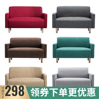 Nordic fabric sofa small apartment rental bedroom single apartment double small sofa female clothing shop net red