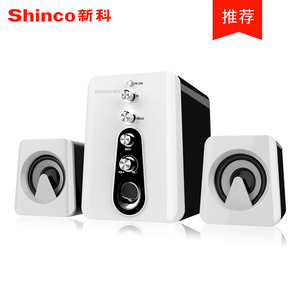 Shinco 新科 HC-807 电脑音响 迷你小音箱