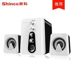Shinco/新科 电脑音响台式家用小音箱
