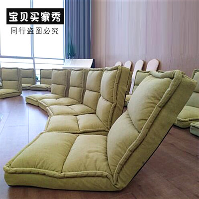 Folding lazy sofa net red single tatami bedroom balcony bed reading feeding small backing chair