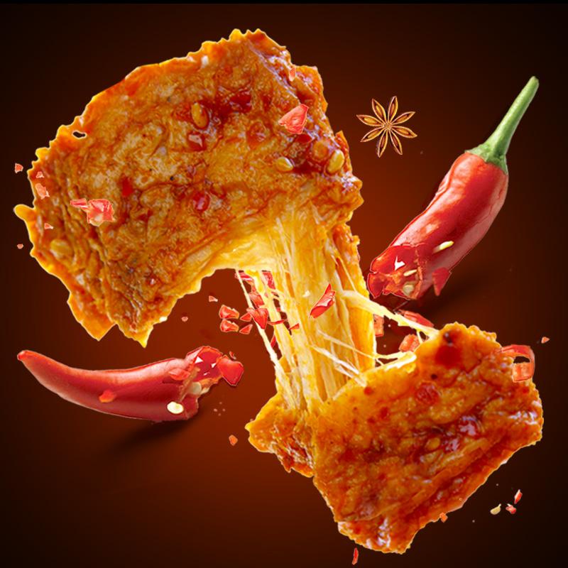 胡婆婆手撕素肉素牛肉辣条宿舍小零食素食牛排豆干蛋白豆制品