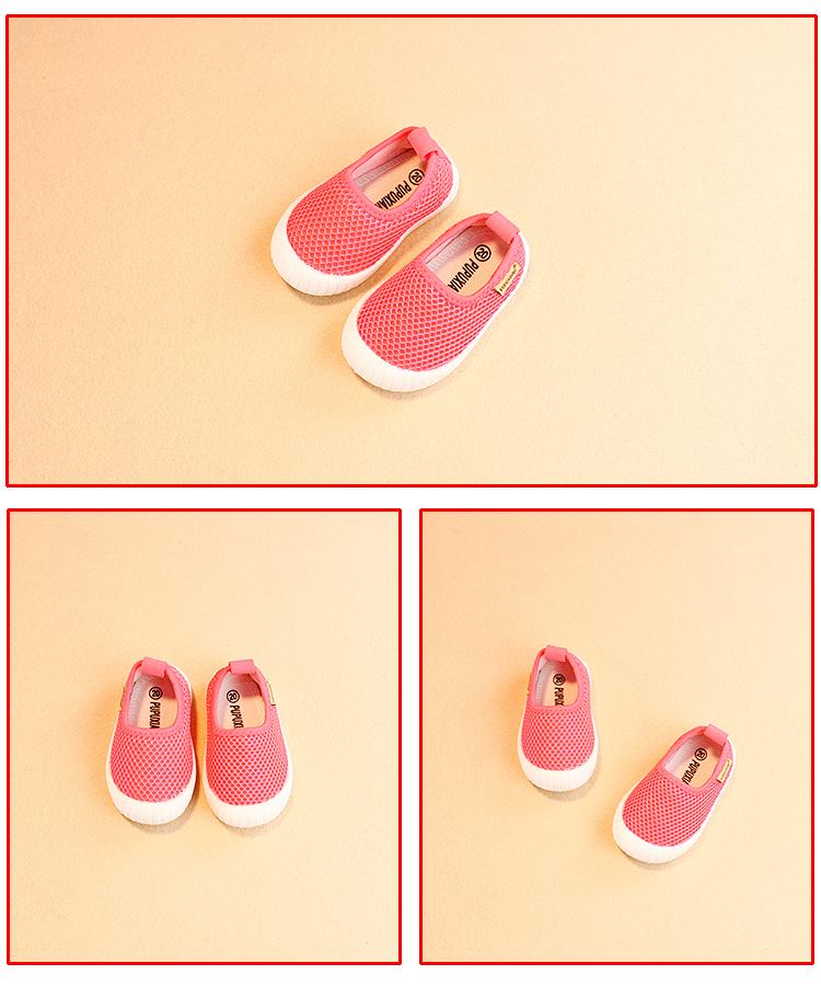 春秋季新款儿童网鞋透气宝宝鞋男小童婴儿软底防滑学步鞋女童鞋潮11张