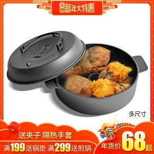 烤红薯锅家用烤地瓜锅烧烤番薯板栗土豆炉机多功能烤锅烤红薯神器