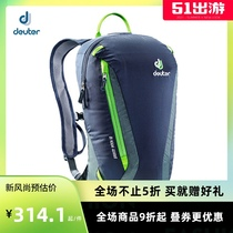 Germany's Dott Deuter imported shoulder bag The hedgehog climbing bag breathable waterproof step climbing backpack