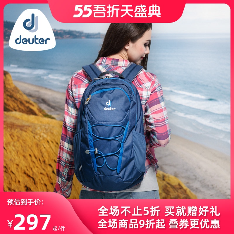 Germany Dote Deuter imported leisure shoulder bag GOGO men and women travel city commuting computer backpack