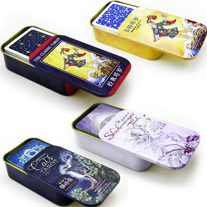 桌游塔罗牌铁盒迷你版经典塔罗韦特塔罗花影猫魅塔罗占卜牌袋桌布-给呗网
