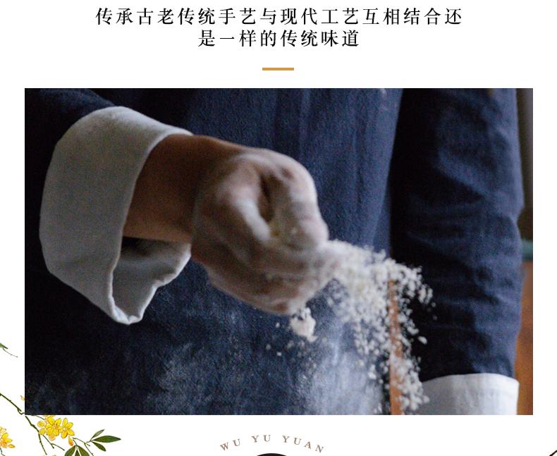 温州特产、无添加、纯手工制作:250gx3件 吴玉源 传统桂花糕 券后17.35元包邮 买手党-买手聚集的地方