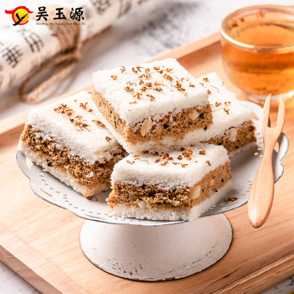 【吴玉源旗舰店】浙江特产手工糯米桂花糕 250克
