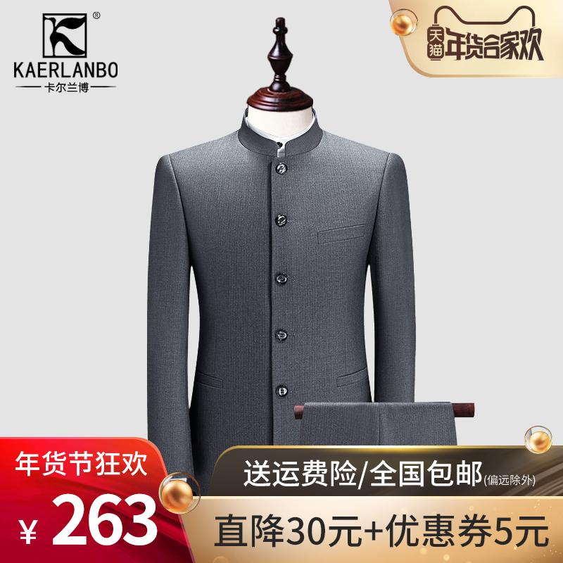 Китайский костюм туника комплект мужской молодежный приталенный Китай стоячий воротник европейский покрой Китайский стиль национальный костюм Китайский костюм Тан костюм