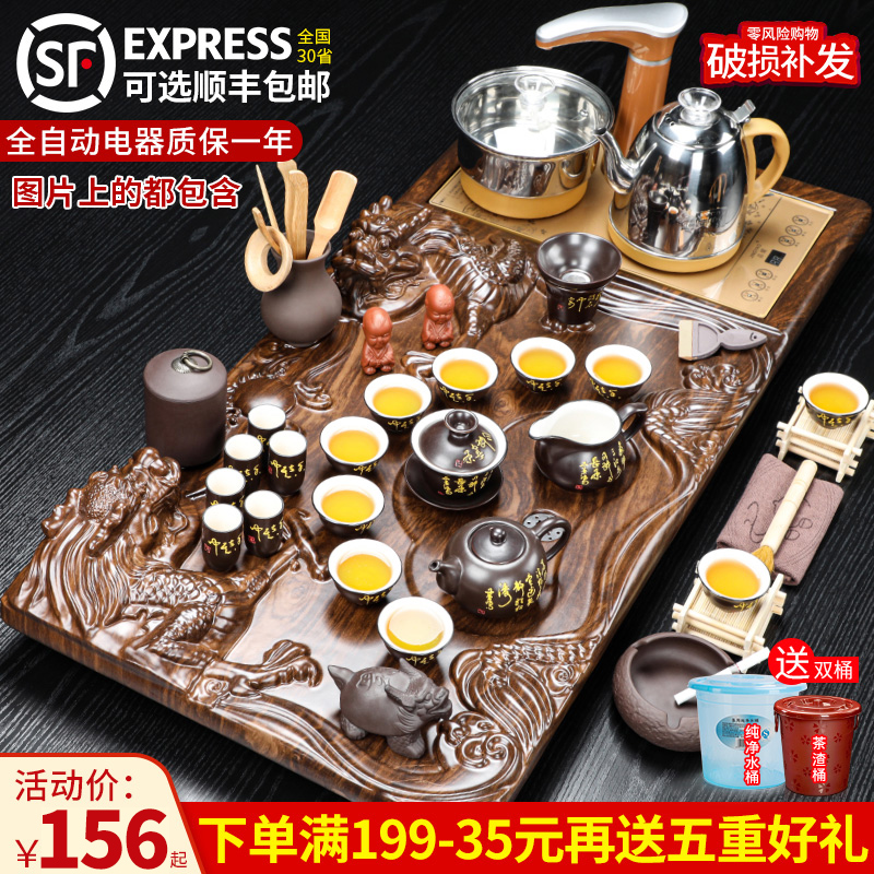 Kung Fu tea set tea plate solid wood home fully automatic living room minimalist office ceramic teapot Tai Daohai