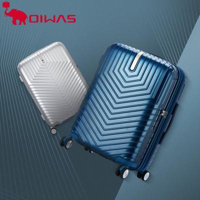 OIWAS/爱华仕纯色商务行李箱大容24寸男拉杆箱女20寸旅行箱