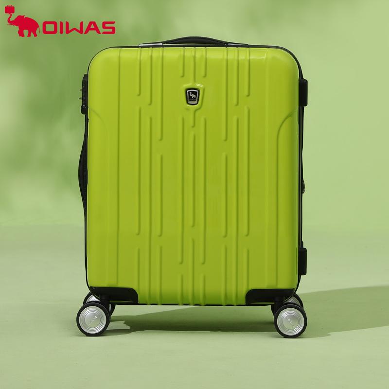 爱华仕行李箱男24寸拉杆箱大容量旅行箱万向轮静音学生小型20寸女