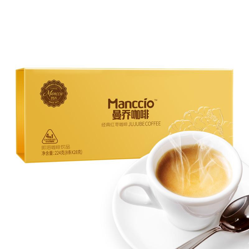 【旗舰店】曼乔咖啡 红枣白咖啡 进口咖啡粉速溶咖啡8条*28g包邮