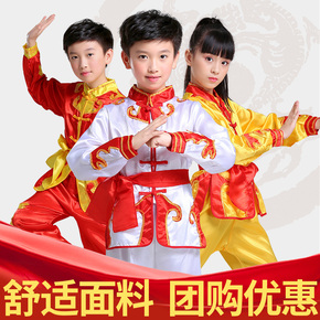 Children drum clothing primary school students' Chinese Kung Fu youth training clothing boys and girls children martial arts performance clothing