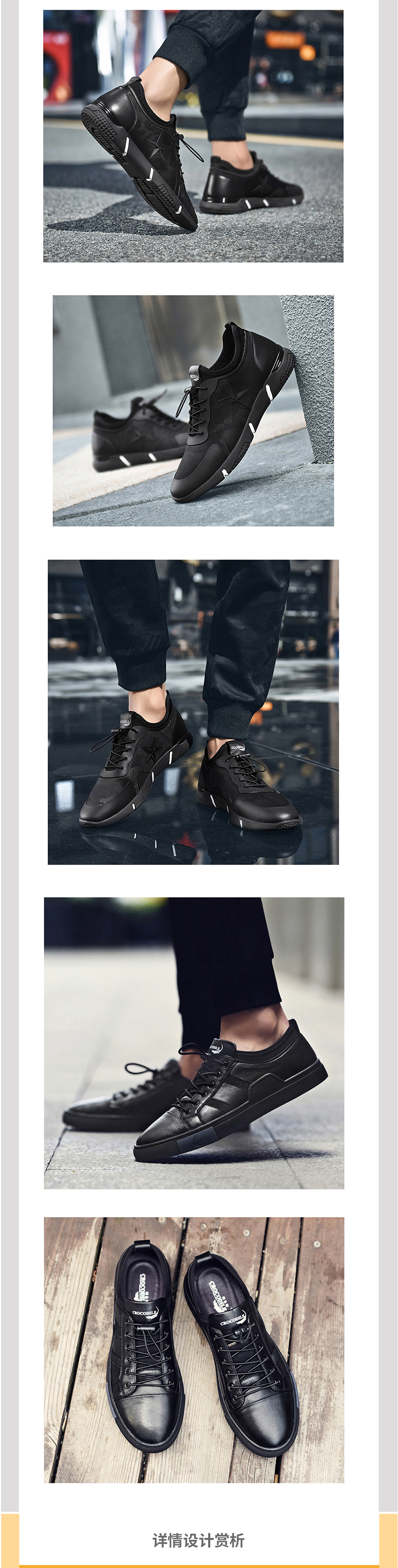 男鞋_04.jpg