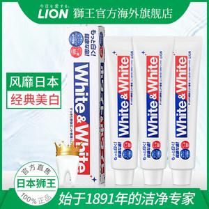 日本原产 狮王 美白防蛀固齿牙膏 150g*3支 亮白清新口气 主图