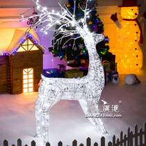 Luminous large hotel props led lights with shopping malls Christmas decorations