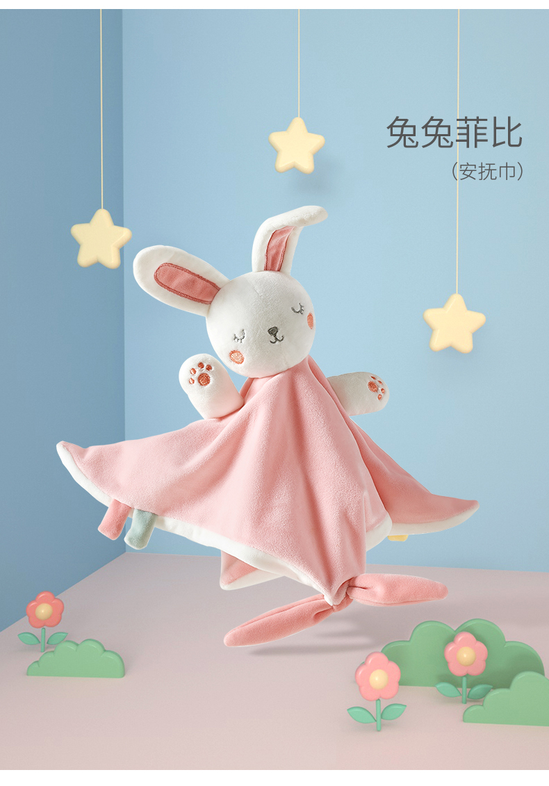 安抚巾婴儿可入口睡眠宝宝睡觉神器安抚玩偶手偶安抚玩具详细照片