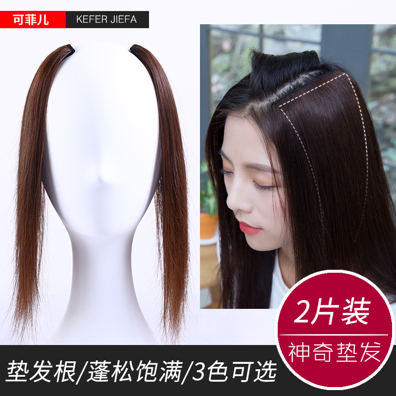 Usd 1688 Real Hair Hair Pieces Plus A Thick Mat Of Hair Root