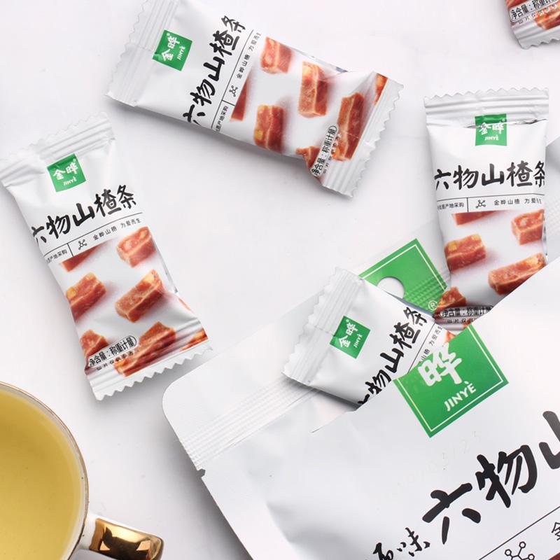 金晔六物山楂条宝宝休闲零食橘皮风味清平乐蜜饯100g袋装独立小包