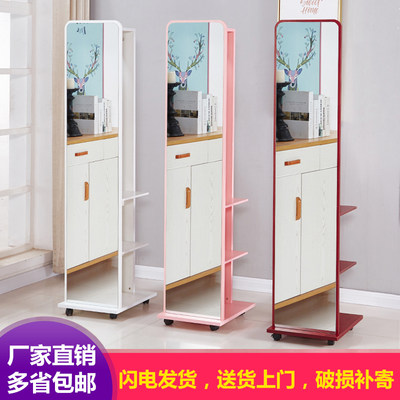Dressing mirror body mirror female big landing mirror dormitory student home special mobile rotating multi-function stereoscopic mirror