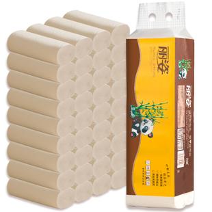 12卷麗姿本色純原竹漿衛生紙