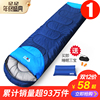 Beishan Wolf sleeping bag adult outdoor travel autumn and winter thickening adult female indoor camping cold single single dirty