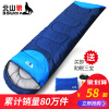 Beishan Wolf sleeping bag seasons adult outdoor travel summer autumn and winter thick warm indoor camping single double dirty
