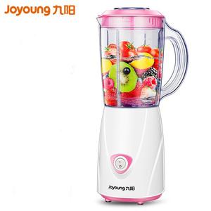 九阳榨汁机家用水果小型全自动便携式料理搅拌杯多功能打炸果汁机