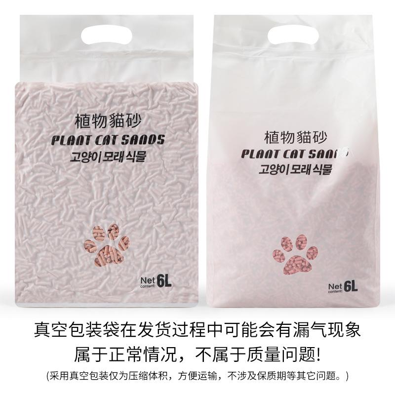 豆腐猫砂清香豆腐砂除臭无尘猫沙猫咪用品直衝马桶可食用细颗粒详细照片