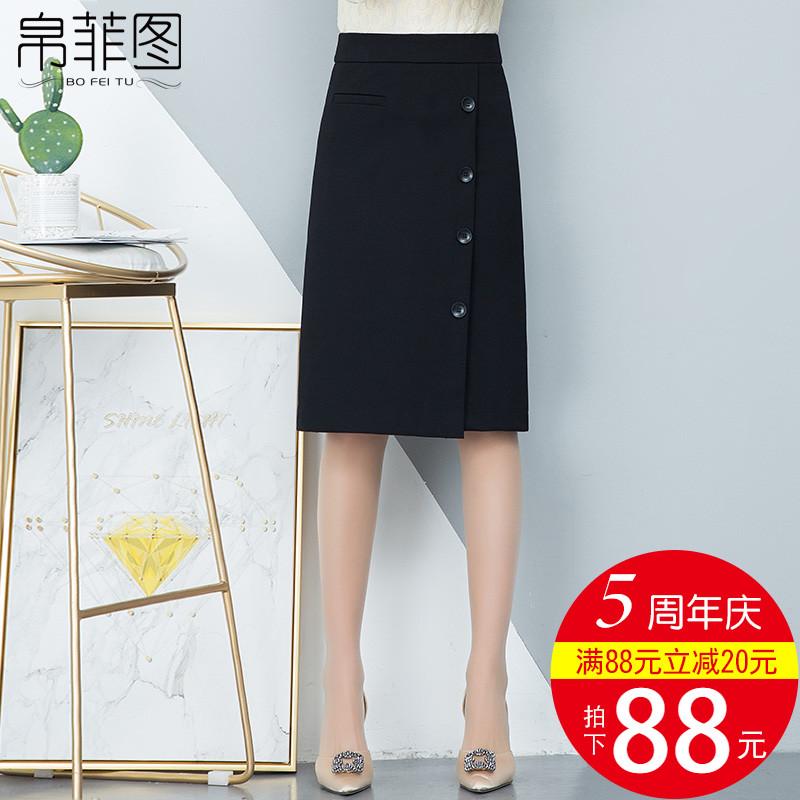 2019新款短裙裙春夏女中长款开叉包臀裙不规则半身显瘦大码一步裙