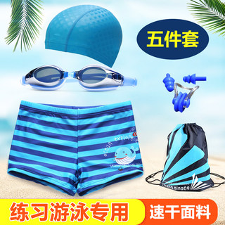 Five-piece swimsuit child swimsuit boy boy child in swim trunks sets of equipment surfing sunscreen swimsuit girl