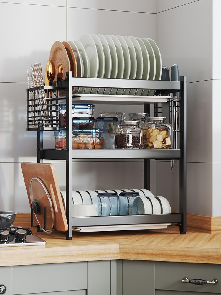 厨房不锈钢晾放碗筷沥水架多层收纳盒刀具家用台面储物碗碟置物架